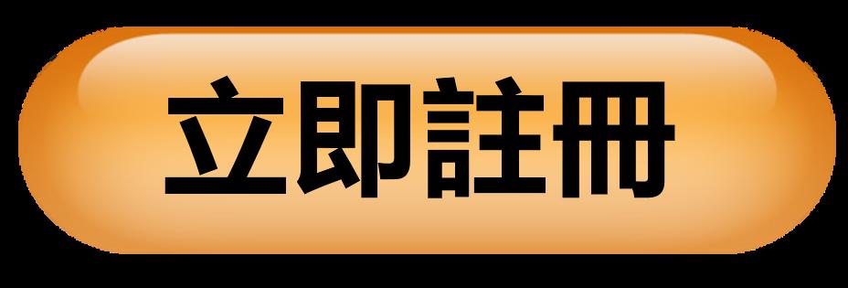 立即註冊etoro – 虛擬台灣Crypto Taiwan