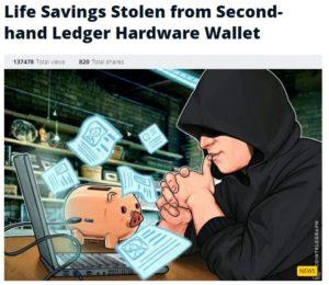 hard-wallet-stolen