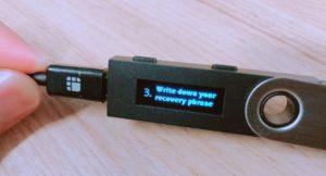 nano-s側邊按鈕