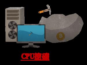 mining-cpu